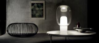 Настольный светильник, лампаFoscariniYOKO