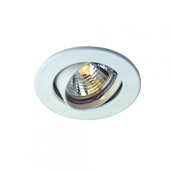 Встраиваемый светильник MR11  SP