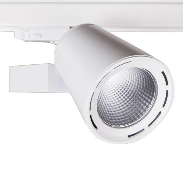 Трековый светодиодный светильник ASPECT LED